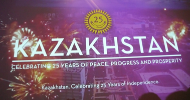 Kazakstan 25th Anniversary Independence