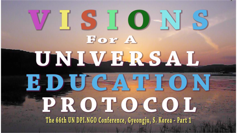 Visions for A Universal Education Protocol